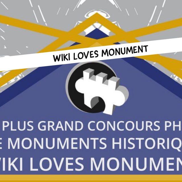 Participez à Wiki Loves Monuments le plus grand concours de photos au monde!